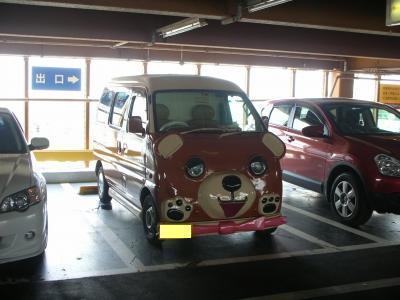 犬カー? クマカー?