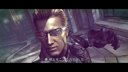 RE5 chapter3-1 (3)